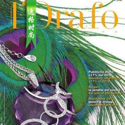L'Orafo 意大利专业珠宝首饰杂志 5月号