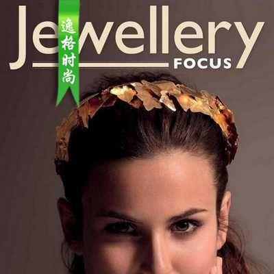 Focus 英国珠宝聚焦专业首饰杂志 7月号