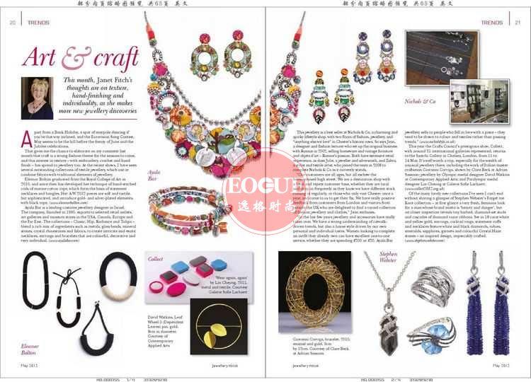 Focus 英國珠寶聚焦專業首飾雜志 5月號