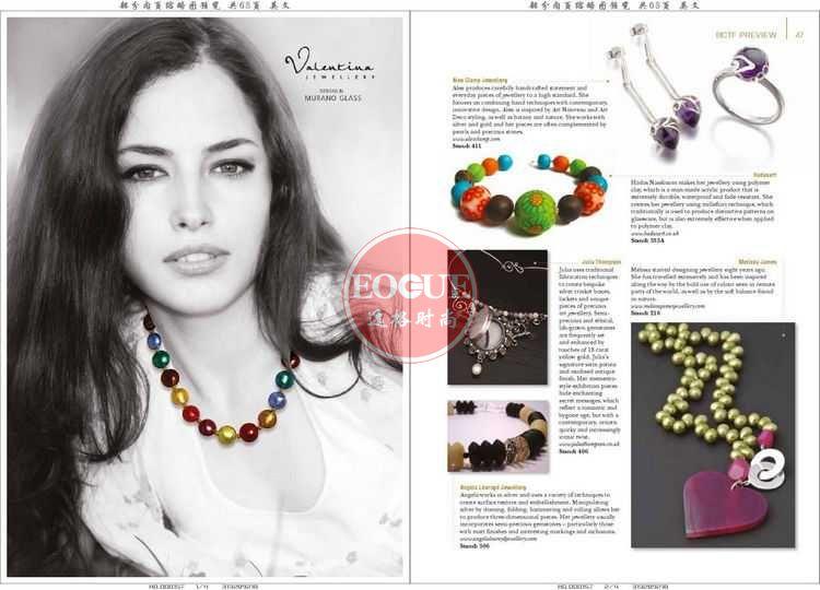 Focus 英國珠寶聚焦專業首飾雜志 3月號