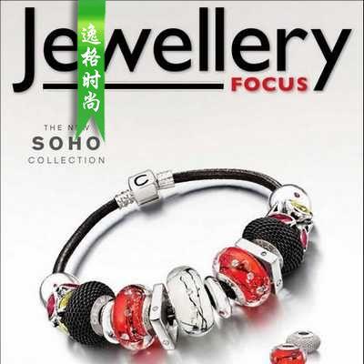Focus 英国珠宝聚焦专业首饰杂志 2月号