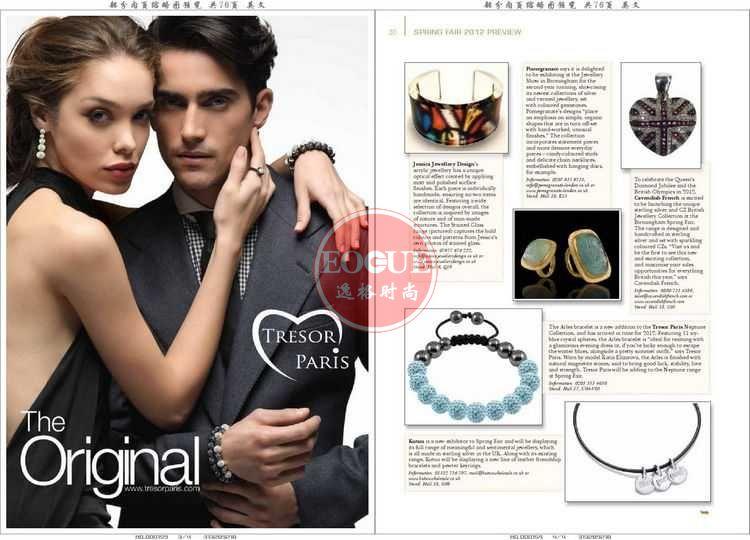 Focus 英國珠寶聚焦專業首飾雜志 1月號