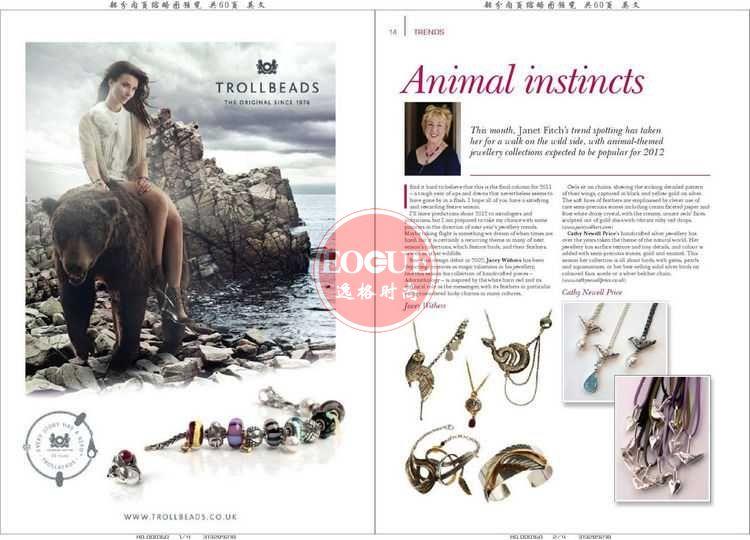 Focus 英國珠寶聚焦專業首飾雜志 12月號