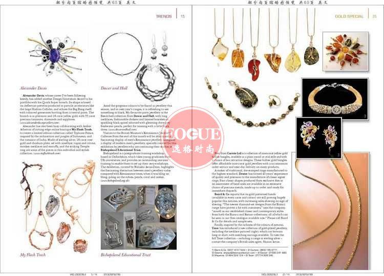 Focus 英國珠寶聚焦專業首飾雜志 11月號