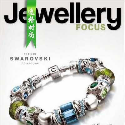 Focus 英国珠宝聚焦专业首饰杂志 9月号