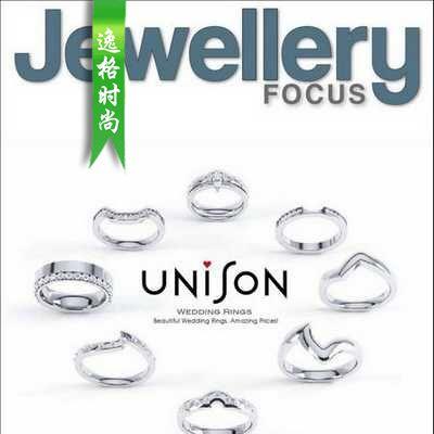 Focus 英國珠寶聚焦專業首飾雜志 8月號