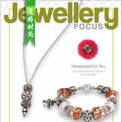 Focus 英国珠宝聚焦专业首饰杂志 6月号