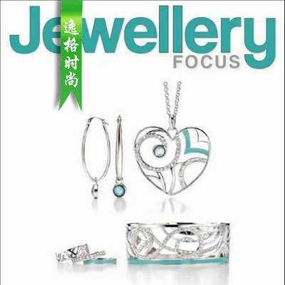 Focus 英国珠宝聚焦专业首饰杂志 3月号