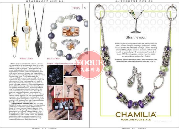 Focus 英國珠寶聚焦專業首飾雜志 10月號