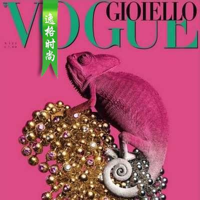 VOGUE GIOIELLO 意大利专业配饰杂志 9月号N123