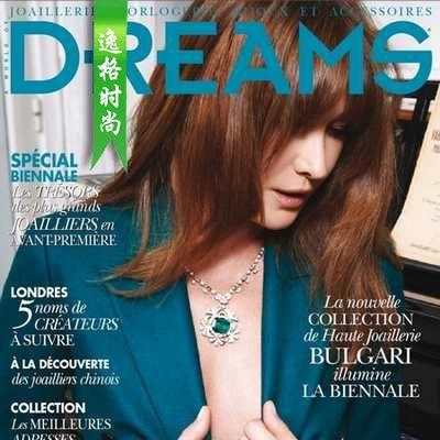 DREAMS 法国女性珠宝配饰专业杂志 秋季号N69