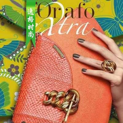 L'Orafo 意大利专业珠宝首饰杂志 9月特别号