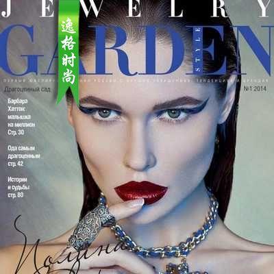 Jewelry Garden 俄罗斯专业珠宝首饰杂志 春季号N1