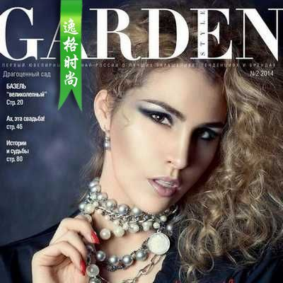Jewelry Garden 俄羅斯專業珠寶首飾雜志 夏季號N2