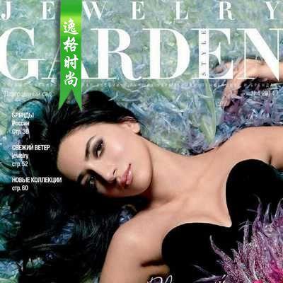 Jewelry Garden 俄罗斯专业珠宝首饰杂志 冬季号N4