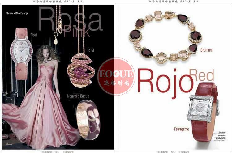 AYJ 德国专业珠宝饰品设计杂志 2月号N184