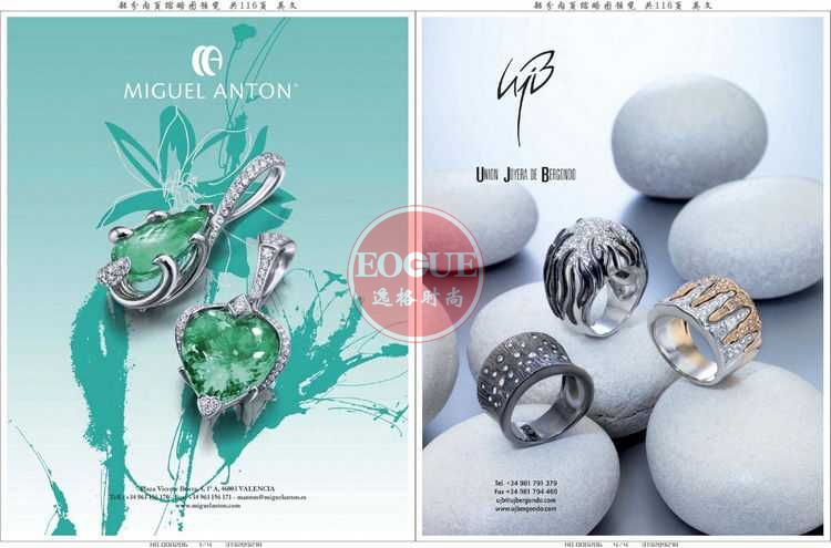 AYJ 德国专业珠宝饰品设计杂志 5月号N187