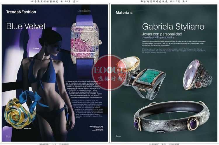 AYJ 德國專業珠寶飾品設計雜志 6月號N188