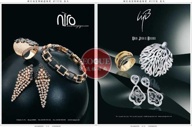 AYJ 德國專業珠寶飾品設計雜志 9月號N191