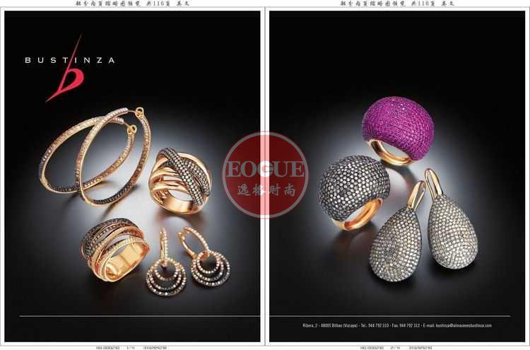 AYJ 德國專業珠寶飾品設計雜志 10月號N192
