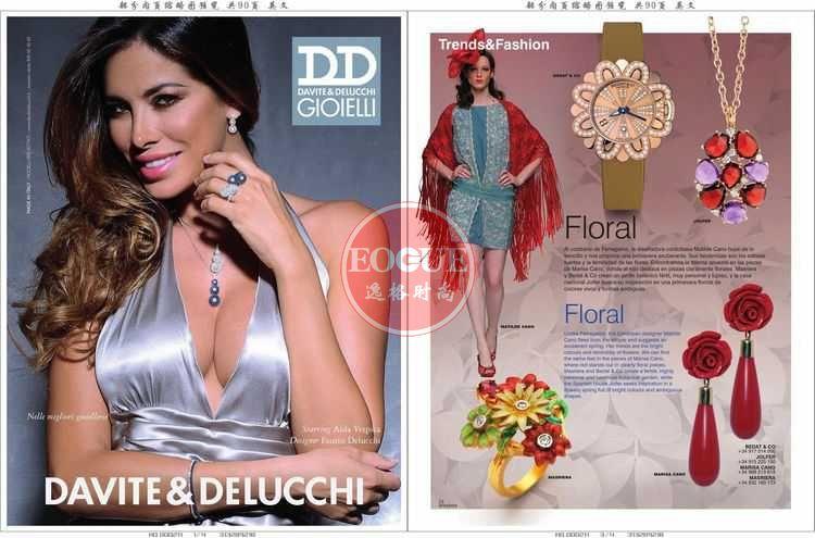 AYJ 德國專業珠寶飾品設計雜志 11月號N193