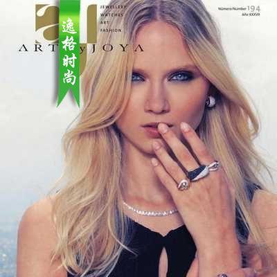 AYJ 德国专业珠宝饰品设计杂志 12月号N194