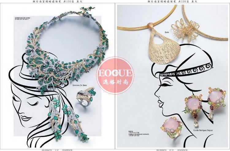 AYJ 德国专业珠宝饰品设计杂志 春季号N196