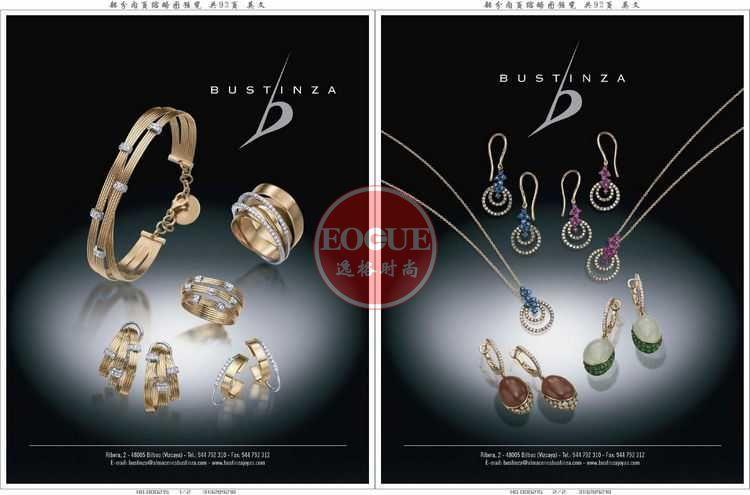 AYJ 德国专业珠宝饰品设计杂志 夏季号N197