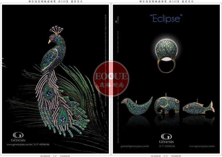F.M 葡萄牙專業珠寶配飾雜志 4-6月號N00