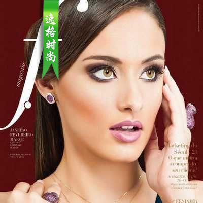 F.M 葡萄牙專業珠寶配飾雜志 1-3月號N03