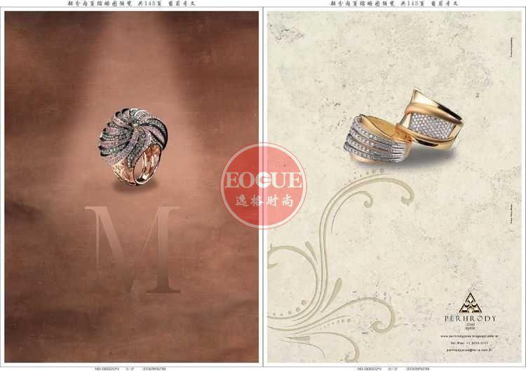 F.M 葡萄牙專業珠寶配飾雜志 10-12月號N06