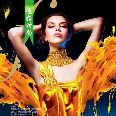 F.M 葡萄牙专业珠宝配饰杂志 10-12月号N10