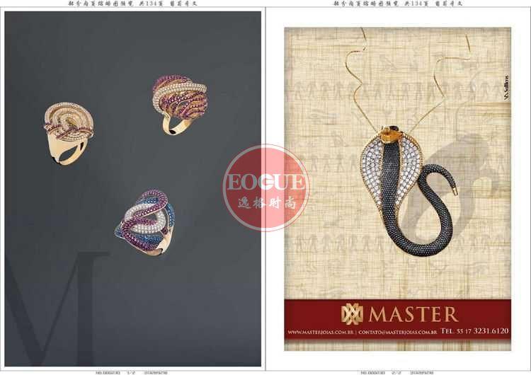F.M 葡萄牙專業珠寶配飾雜志 4-6月號N12