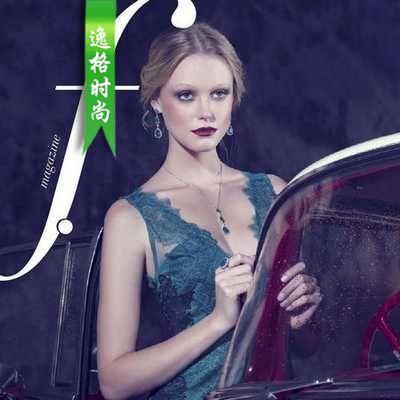 F.M 葡萄牙專業珠寶配飾雜志 7-9月號N13