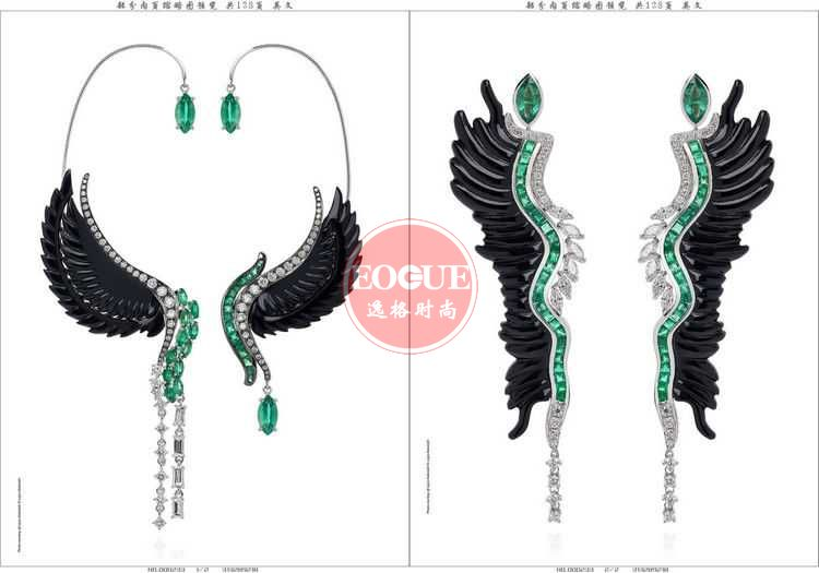JH 美國專業珠寶設計雜志 7月號N1