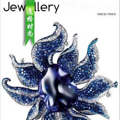 JH 美国专业珠宝设计杂志 8月号N2