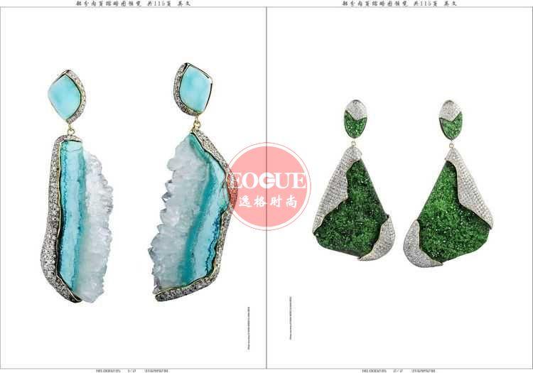 JH 美國專業珠寶設計雜志 9月號N3