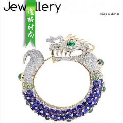 JH 美国专业珠宝设计杂志 10月号N4