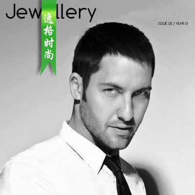 JH 美国专业珠宝设计杂志 11月号N5
