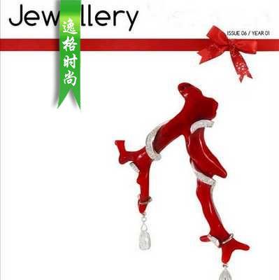 JH 美國專業珠寶設計雜志 12月號N6
