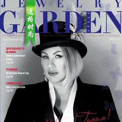 Jewelry Garden 俄羅斯專業珠寶首飾雜志 12月號N6