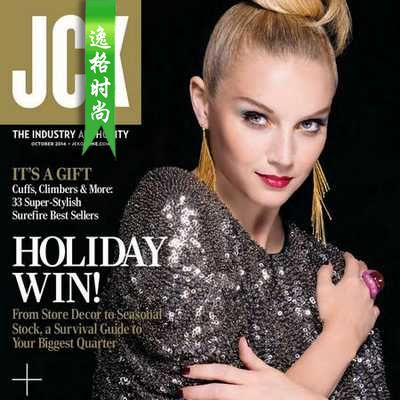 JCK 美国知名珠宝首饰设计杂志 10月号