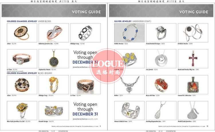 JCK 美國珠寶商采購指南及企業名錄 N1