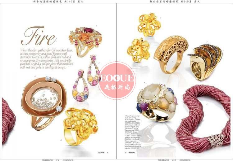 SOLITAIRE 新加坡珠宝配饰流行趋势先锋设计杂志 2月号N63