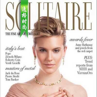 SOLITAIRE 新加坡珠寶配飾流行趨勢先鋒設計雜志 3-5月號N64