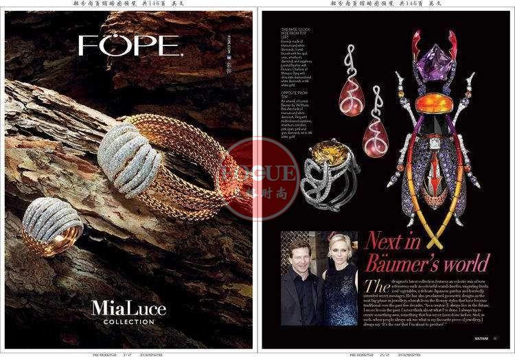 SOLITAIRE 新加坡珠宝配饰流行趋势先锋设计杂志 6-7月号N65