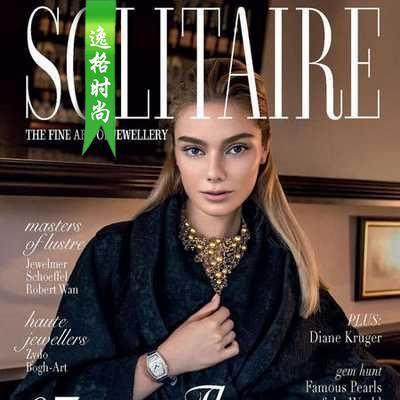 SOLITAIRE 新加坡珠寶配飾流行趨勢先鋒設計雜志 10-11月號N67