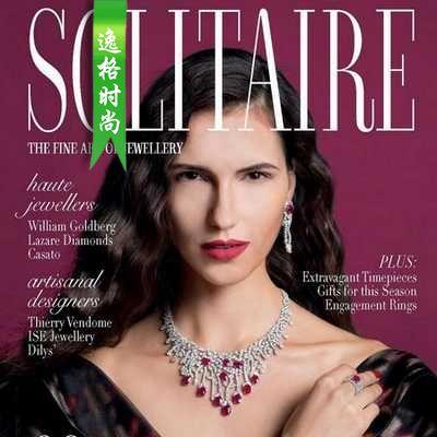 SOLITAIRE 新加坡珠宝配饰流行趋势先锋设计杂志 12-1月号N68