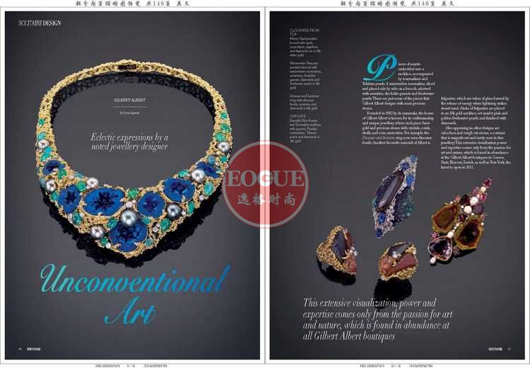 SOLITAIRE 新加坡珠宝配饰流行趋势先锋设计杂志 2-3月号N69