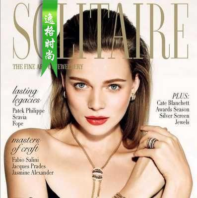SOLITAIRE 新加坡珠寶配飾流行趨勢先鋒設計雜志 4-5月號N70
